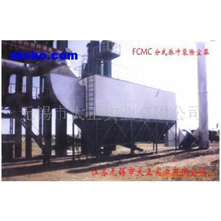 FMDC分室脉冲袋除尘器